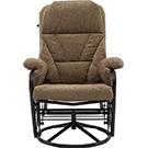 Chaise inclinable oscillante