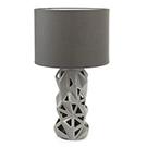 Lampe de chevet collection Sinatra
