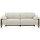 Sofa condo inclinable en cuir motorisé