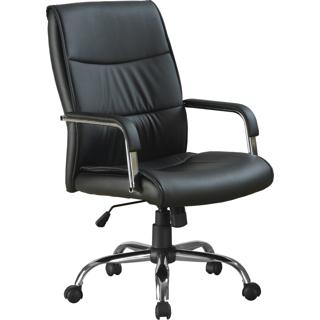 Chaise de bureau en similicuir