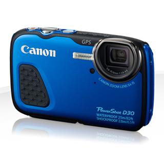 Appareil photo numérique de 12.1MP vidéo HD 1080p