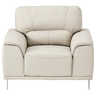 Fauteuil en cuir et similicuir meubles conforts tanguay for Fornirama meuble