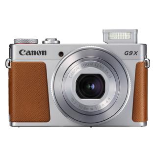 Appareil photo numérique de 20,9MP vidéoHD 1080p zoom 3x