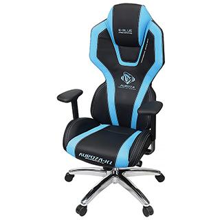 Chaise Auroza XI bleue et noire pour gamer