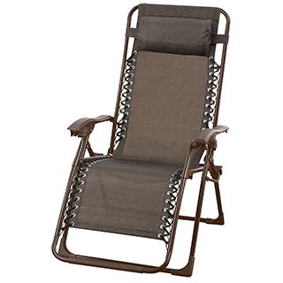 Chaise à bandouilère dos haut