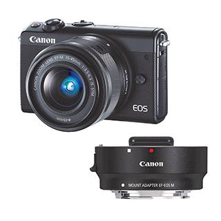 Ensemble caméra et adaptateur