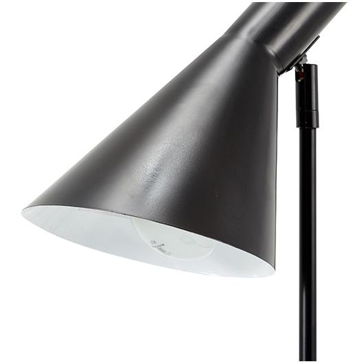 Lampe de table métal noir brillant