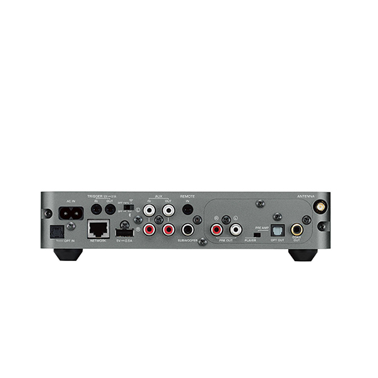 Pré-amplificateur Musicast WIFI et BT Yamaha
