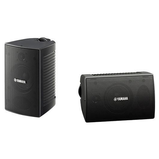 2 haut-parleurs d'extérieur 2 voies 100W Yamaha