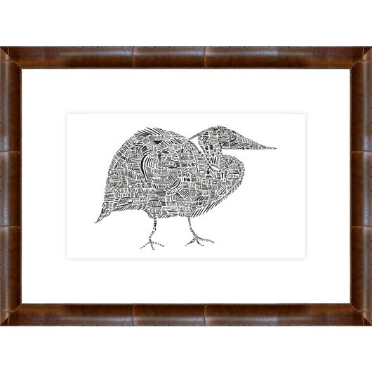 Cadre Heron