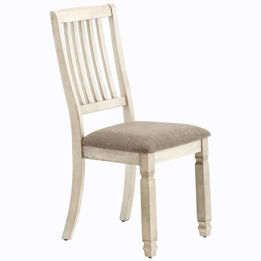 Chaise de cuisine Mazin