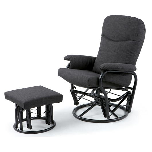 Ber ante pivotante inclinable avec tabouret tanguay for Chaise inclinable